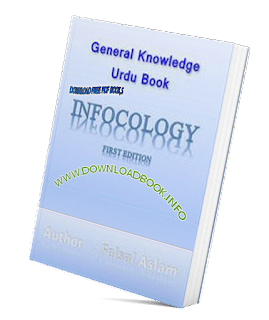 general knowledge book in pdf free download,general knowledge about pakistan pdf free download book,ilmi general knowledge book pdf free download,business books in urdu free download pdf,biography books in urdu pdf free download,general knowledge encyclopedia free download pdf,translated books in urdu free download pdf,encyclopedia in urdu pdf free download,Infocology Urdu General Knowledge Pdf Book In Urdu Free Download
