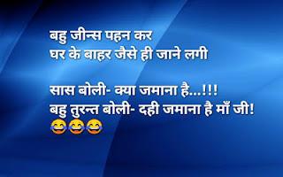 Funny Jokes In Hindi जोक्स 70+ Best Of Jokes In Hindi