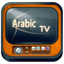 Arabic IPTV & Islamic playlist