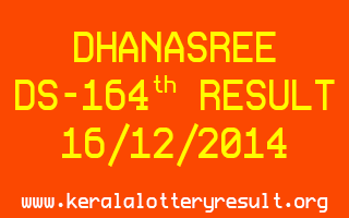 DHANASREE Lottery DS-164 Result 16-12-2014