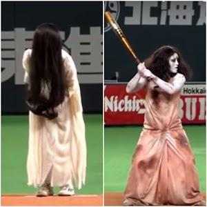 """Personagens do filme """"O Grito x O Chamado"""" jogam beisebol no Japão"""