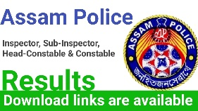Assam police results 2018