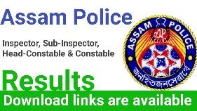 Assam police results 2018