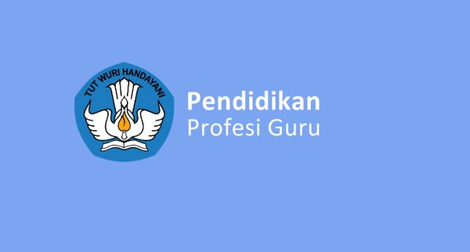 Pengumuman Hasil Seleksi Akademik Pendidikan Profesi Guru (PPG) Dalam Jabatan Tahun 2021