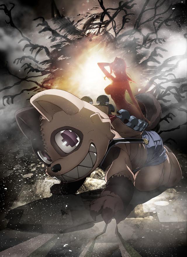 Póster del anime Gleipnir