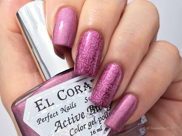 El Corazon: Active Bio Gel Polish / Prisma No. 423/24