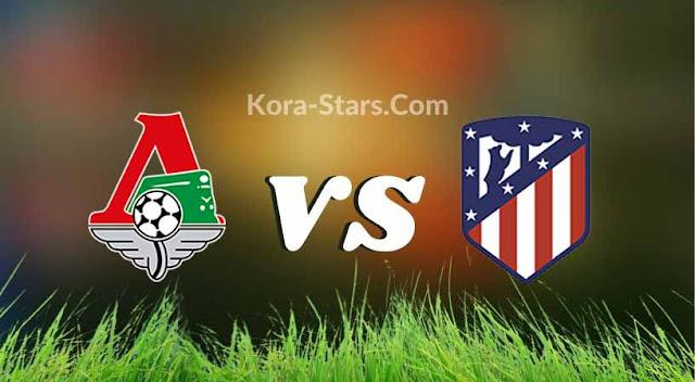 مباراة اتليتكو مدريد ولوكوموتيف موسكو
