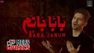 Baba Janum Noha Lyrics By Ali Shanawar