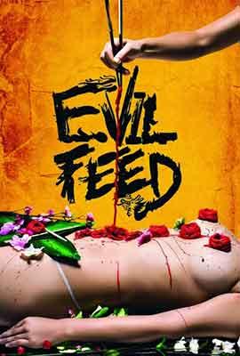 Evil Feed una película dirigida por Kimani Ray Smith