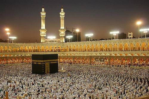 Online Bookingh Hotel Access Grand Makkah Hotel Mecca