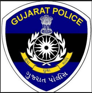 ONLINE QUIZ NO 16 LAW FOR GUJARAT POLISH BHARATI