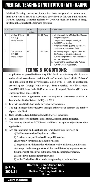 Medical Teaching Institution MTI Bannu Jobs 2021 in Pakistan