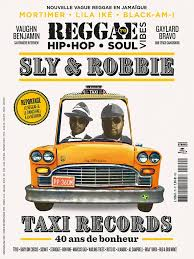 reggae_vibes_magazine-Brixton_Records