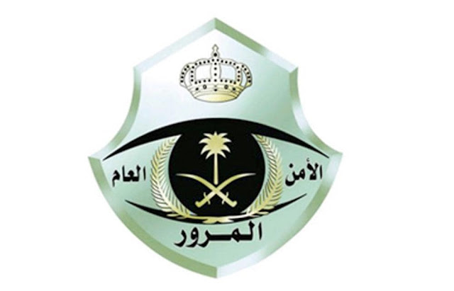 Penalties for not using Seat Belt or using Mobile Phone while Driving in Saudi Arabia - Saudi-Expatriates.com