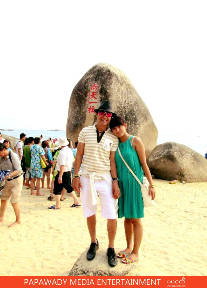 Min Oo and His Girlfriend Couple Selection Pictures