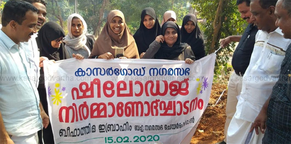 Kerala, News, foundation stone of She Lodge