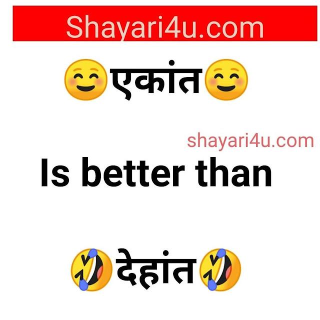 ekant is better than dehant