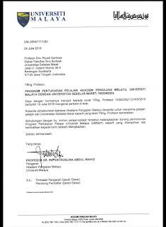 Surat Balasan dari APM, UM