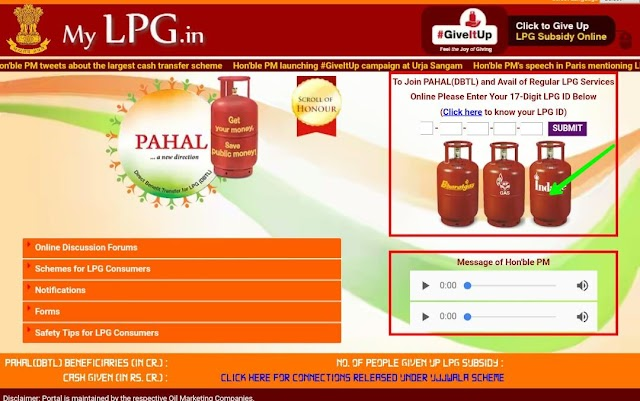 Gas Subsidy Status Online Kaise Check Kre