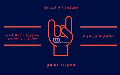 1st arabia