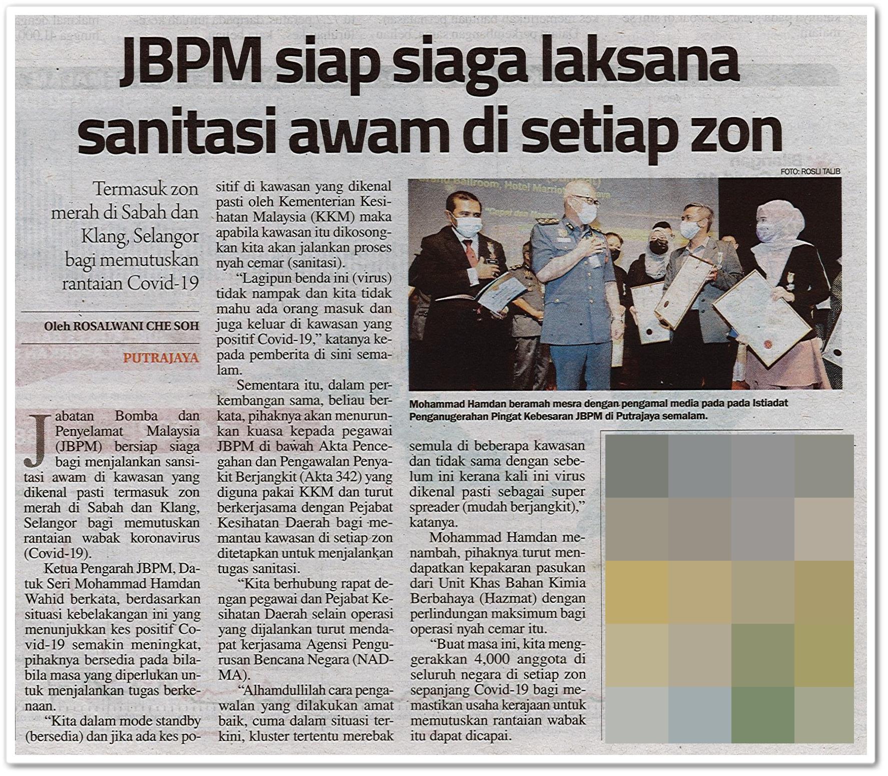 JBPM siap siaga laksana sanitasi awam di setiap zon - Keratan akhbar Sinar Harian 10 Oktober 2020