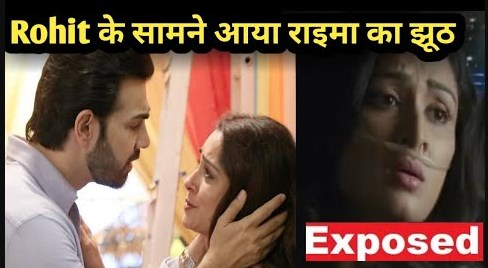 Big Twist : Rohit Sonakshi gets Karan arrested for Rhyma's justice inKahaan Hum Kahaan Tum