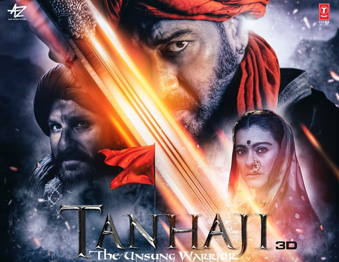 2021 Bollywood Filme