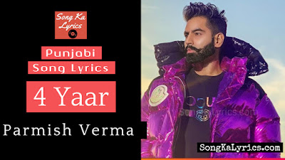 4-yaar-lyrics