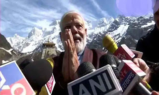 nature-my-mission-modi