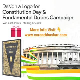 MyGov - Design a Logo for constitutional Day & Fundamental Duties Campaign, Online Result of Fundamental Duties Campaign, Constitutional Day Competition in Hindi, Constitutional Day Details in Hindi, Contest, MyGov,
