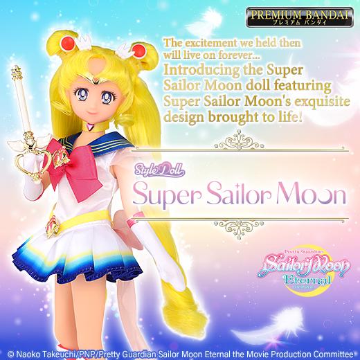 """Pretty Guardian Sailor Moon Eternal The Movie"" StyleDoll Super Sailor Moon (RymatiCAST.com / Rymatica)"