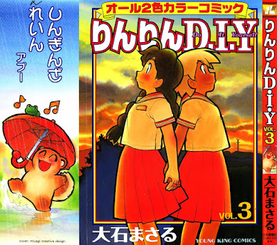 りんりんD・I・Y 第01-03巻 [Rinrin D.I.Y vol 01-03] rar free download updated daily