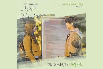 Lirik Lagu Yuju (유주) – Snowflake Love (눈꽃사랑) + Translate