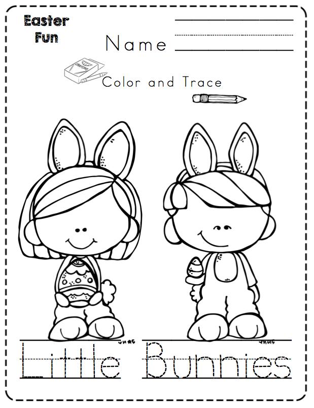 March 2015 ~ Preschool Printables
