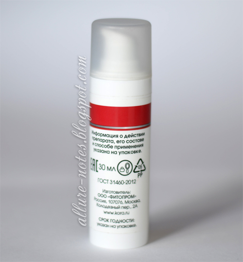 крем гель для век с маслом ши против отеков и морщин кора отзывы