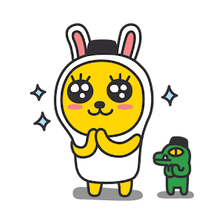 Kakaotalk Emoticons Frodo And Friends