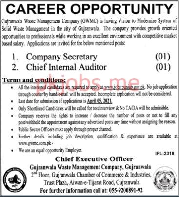 Latest Gujranwala Waste Management Company Management Posts 2021