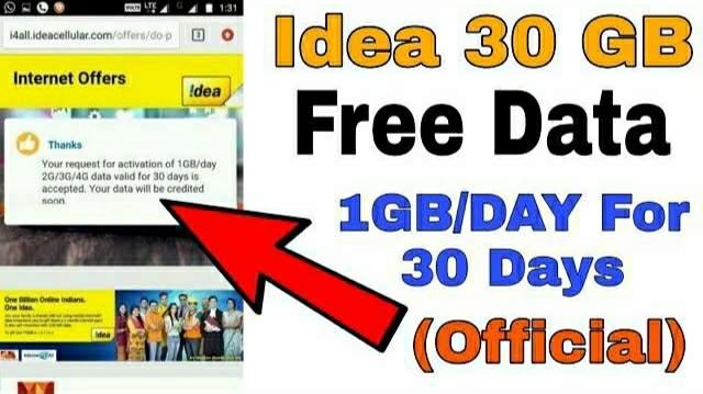 Idea 1GB/Day Free Internet  For 30 Days | Idea Free Internet Official Update