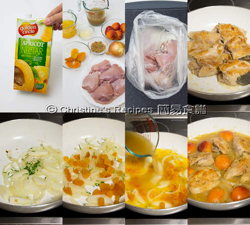 蜜桃炆煎雞腿製作圖 Apricot Chicken Fillets Procedures