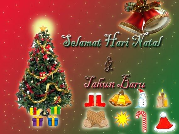 Kartu Natal Dan Tahun Baru 2013