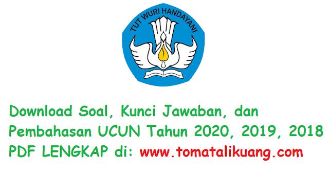 soal kunci jawaban pembahasan ucun smp mts dki jakarta tahun 2020 2019 2018 pdf tomatalikuang.com