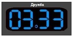 Apprendre l'heure en russe facilement