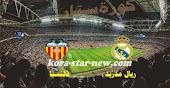 تشكيلة وموعد مباراة ريال مدريد وفالنسيا والقنوات الناقلة في الدوري الاسباني