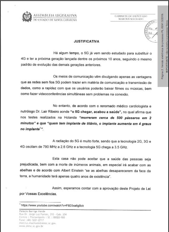 CEREBRAL 320X240 BAIXAR TESTE