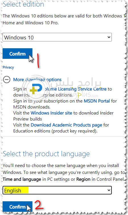 أختيار لغة ويندوز 10