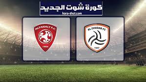 مباراة الشباب والفيصلي  اليوم 30 من اغسطس الدوري السعودي للمحترفين