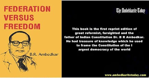 Federation Versus Freedom By Dr. B R Ambedkar [ Read Book Online ]