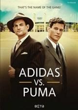 Duelo de Irmãos: A História de Adidas e Puma - Legendado
