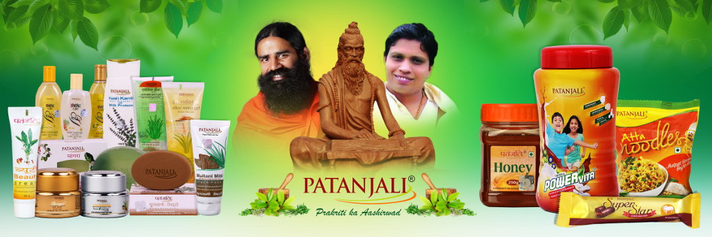Online Patanjali Products March 2018
