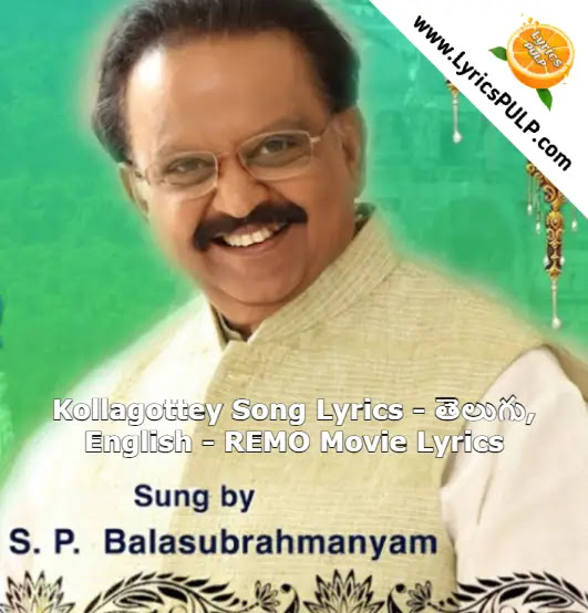 Kondalalo Nelakonna Song Lyrics - తెలుగు, English - Annamayya Keerthanalu Lyrics